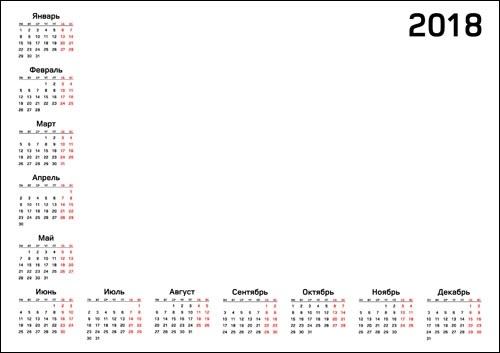 эскизы календарей 021