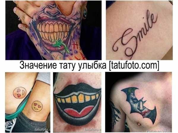 эскиз детской улыбки 020