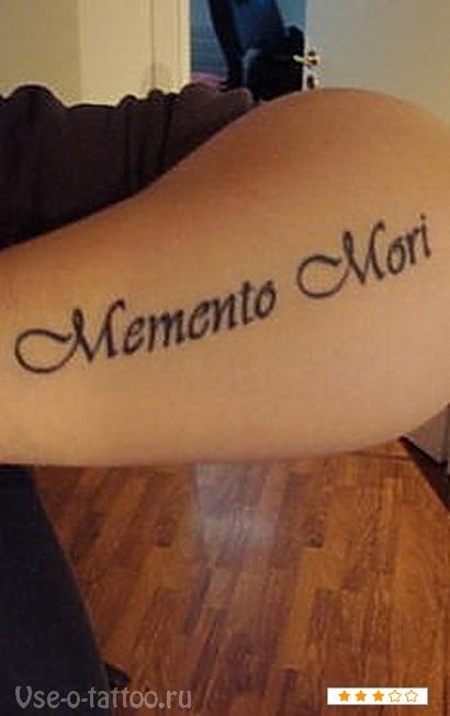 эскиз тату memento mori 012