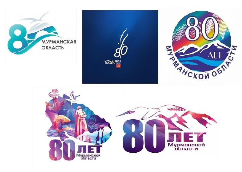 юбилейные логотипы 001