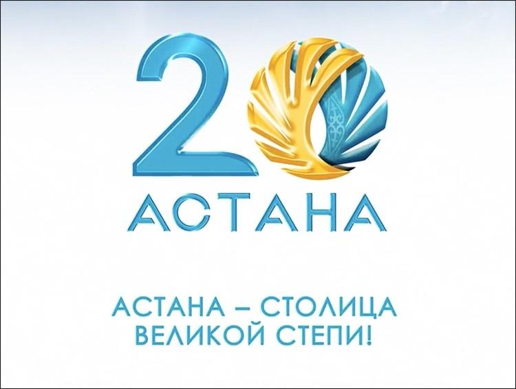 юбилейные логотипы 005