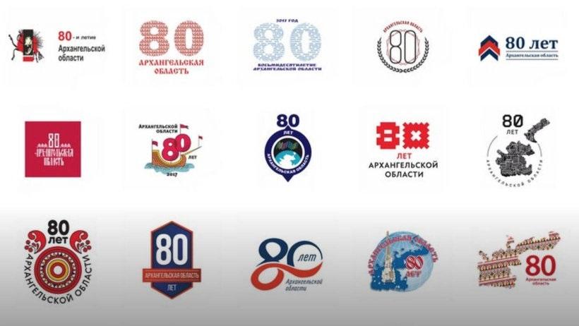 юбилейные логотипы 006