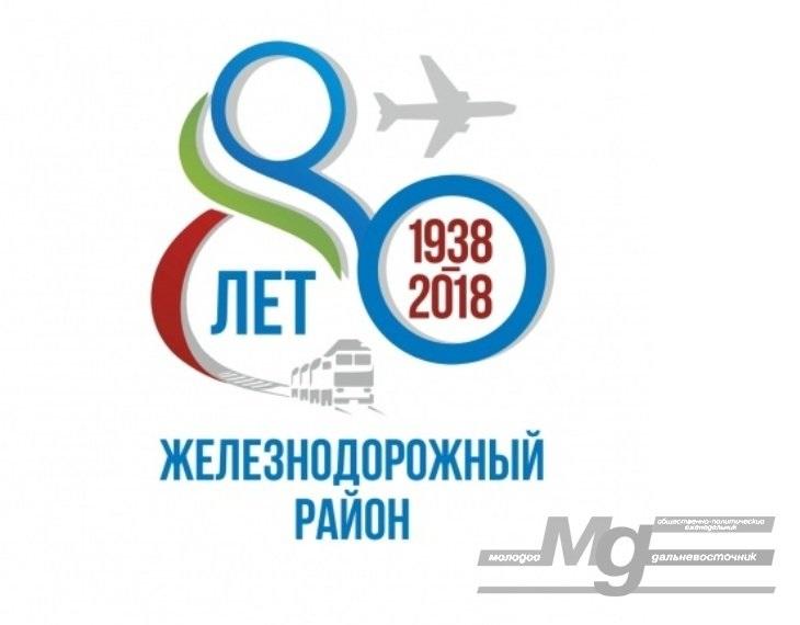 юбилейные логотипы 011