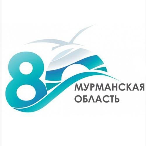 юбилейные логотипы 013