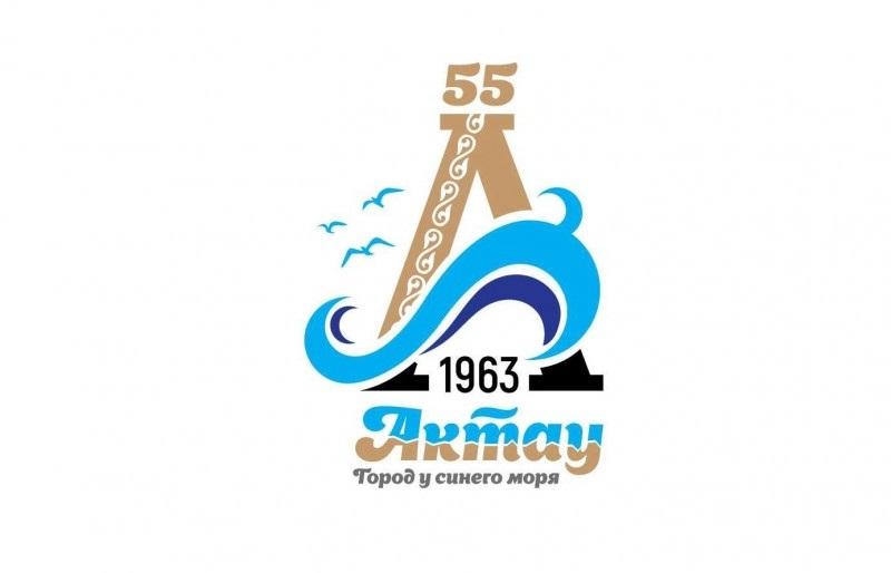 юбилейные логотипы 014
