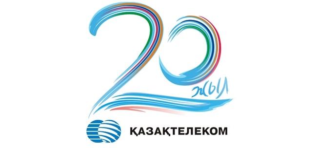юбилейные логотипы 016