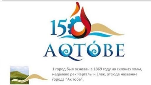 юбилейные логотипы 019