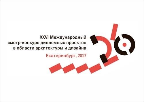 юбилейные логотипы 021