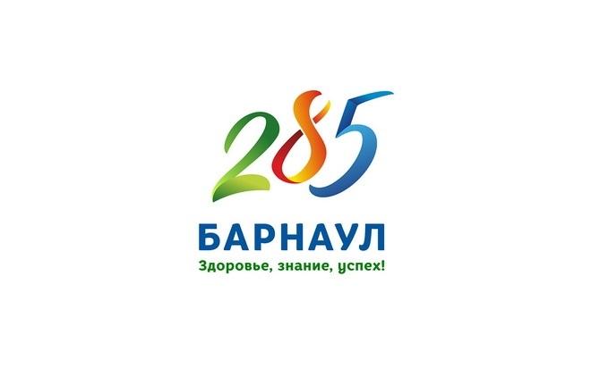 юбилейные логотипы 022