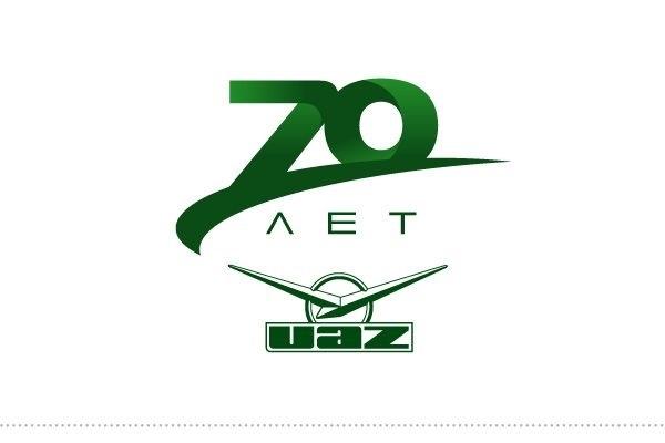юбилейные логотипы 023