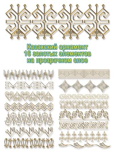 якутский орнамент в векторе 007