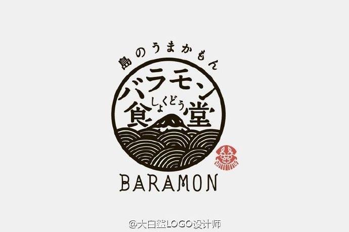 японский логотип 010