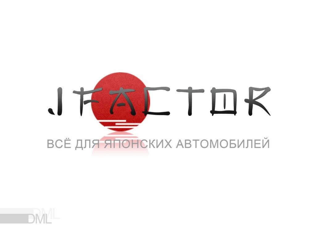 японский логотип 014