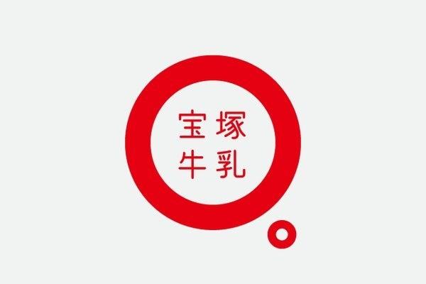японский логотип 019