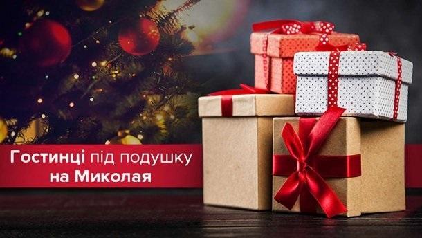 19 декабря День согласия 004
