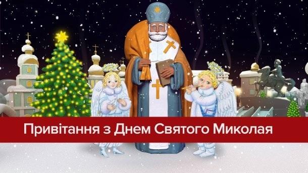 19 декабря День согласия 006