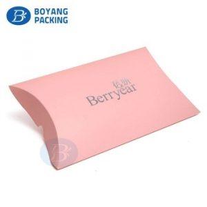 pillow box 014