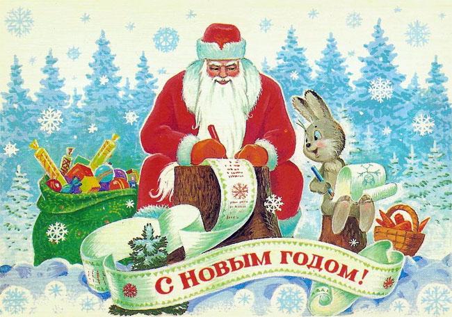 Красивые старые открытки с Новым годом (1)
