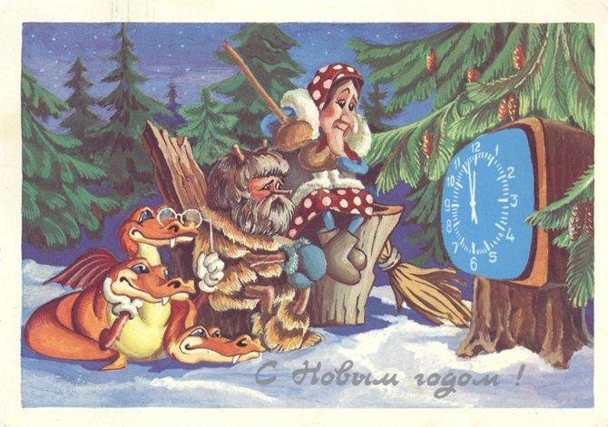 Красивые старые открытки с Новым годом (10)