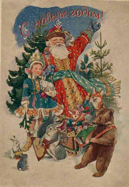 Красивые старые открытки с Новым годом (11)