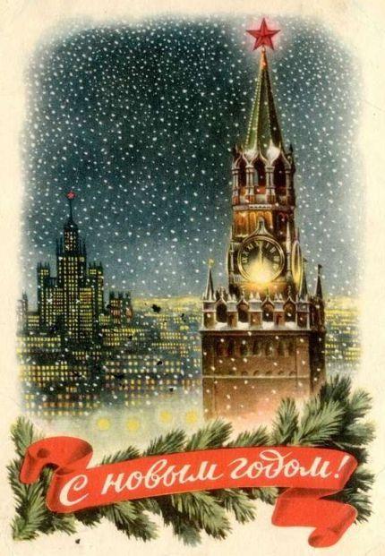 Красивые старые открытки с Новым годом (12)