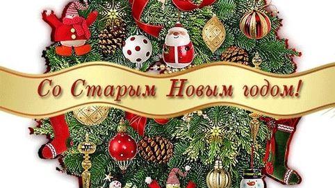 Красивые старые открытки с Новым годом (14)