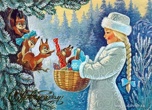 Красивые старые открытки с Новым годом (15)
