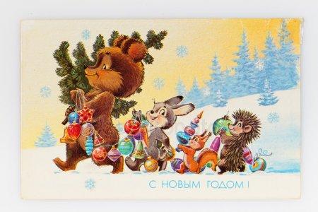 Красивые старые открытки с Новым годом (16)