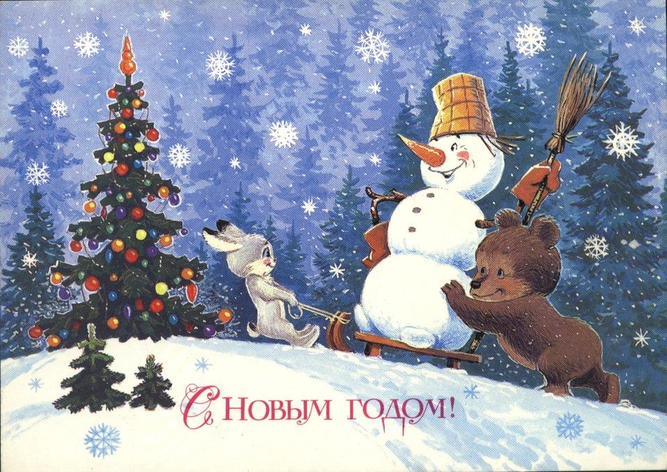 Красивые старые открытки с Новым годом (17)