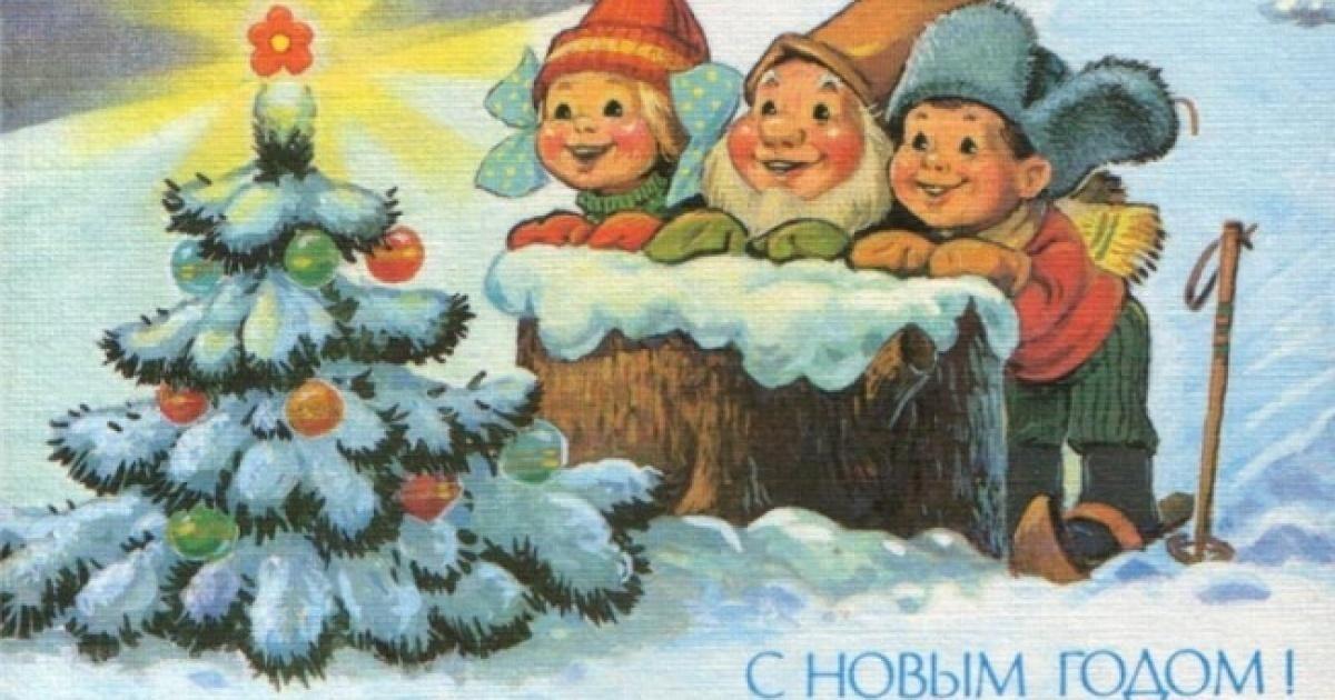Красивые старые открытки с Новым годом (18)