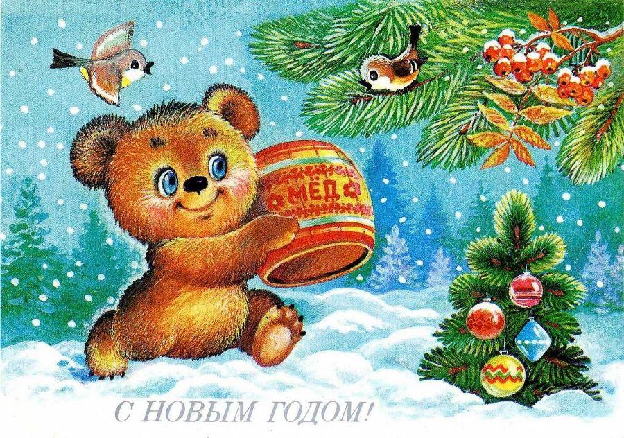 Красивые старые открытки с Новым годом (19)