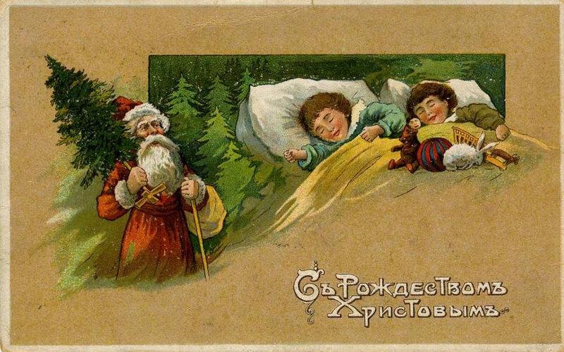 Красивые старые открытки с Новым годом (2)