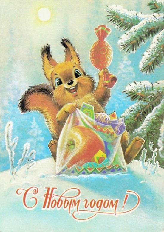 Красивые старые открытки с Новым годом (22)