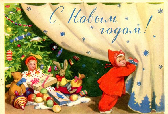 Красивые старые открытки с Новым годом (23)