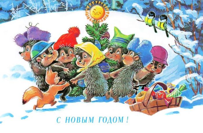 Красивые старые открытки с Новым годом (4)