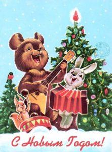 Красивые старые открытки с Новым годом (5)