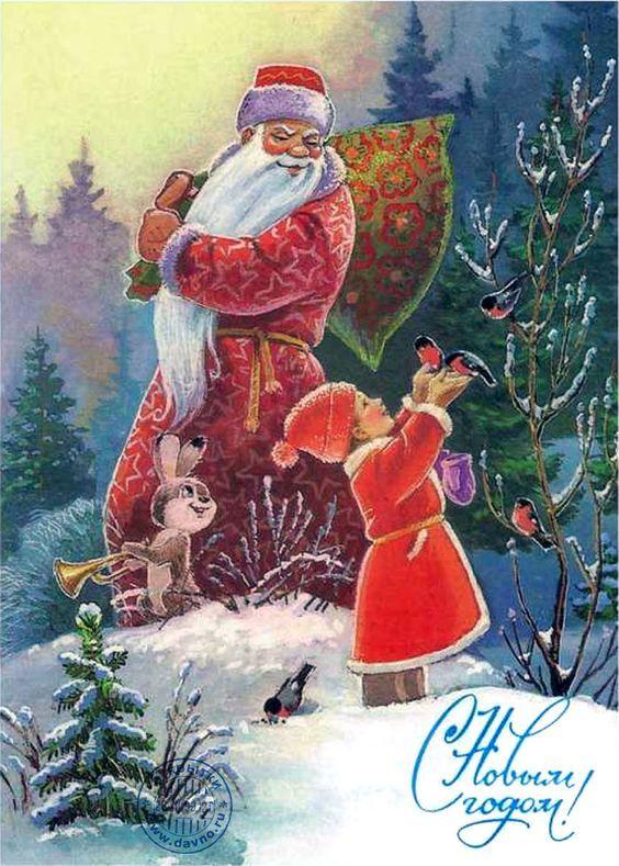 Красивые старые открытки с Новым годом (7)