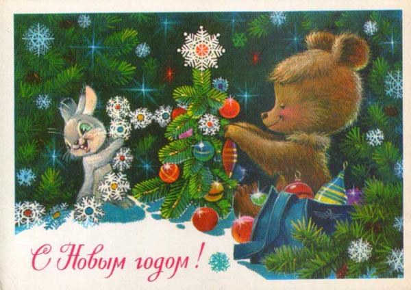 Красивые старые открытки с Новым годом (8)