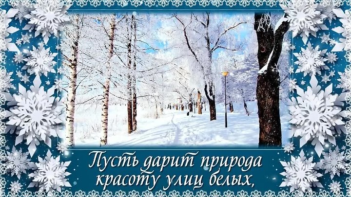 Лучшие картинки доброе утро зимнее утро (8)