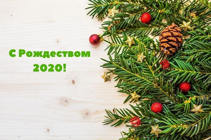 Милые поздравительные картинки на Рождество 2020 (2)