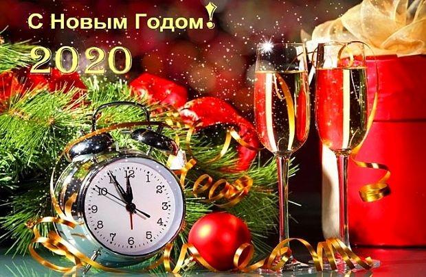 Поздравления с Рождеством в 2020 году   картинки (1)