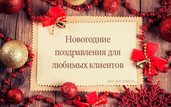 Поздравления с Рождеством в 2020 году   картинки (10)