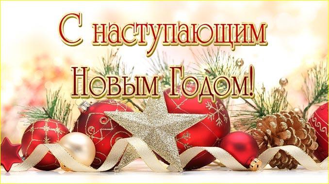 Поздравления с Рождеством в 2020 году   картинки (11)
