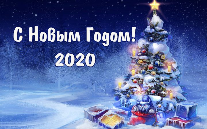 Поздравления с Рождеством в 2020 году   картинки (6)