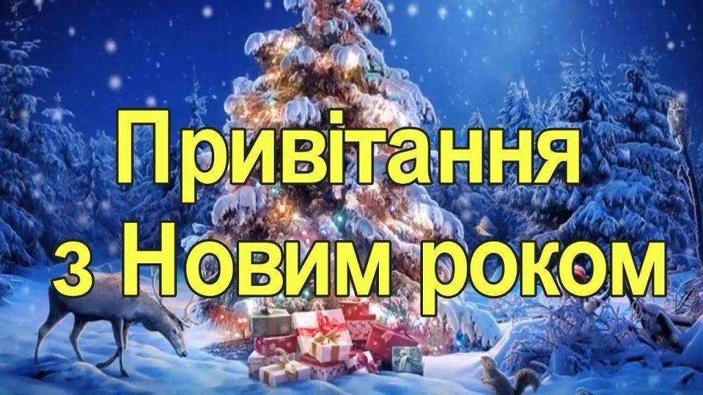 Поздравляю с новым годом   открытки прикольные (6)