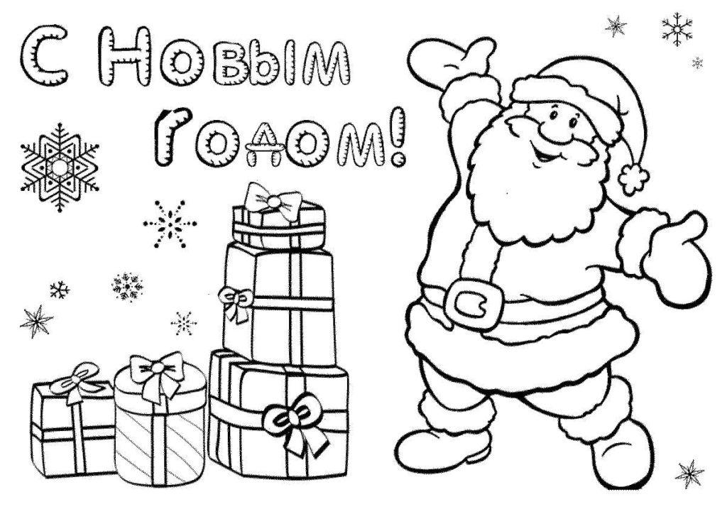 Рисунки про новый год для срисовки (35)