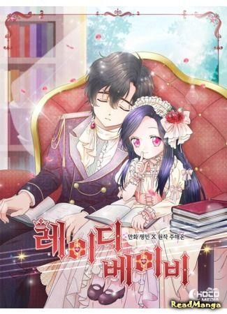 Милые картинки аниме пары (1)