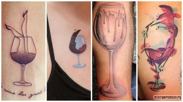 Тату вина 006