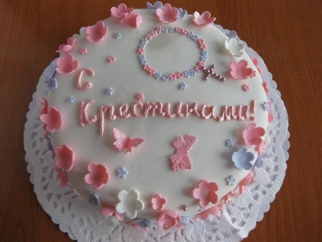 Торт из крема на крестины для девочки 025