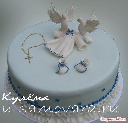 Торт из крема на крестины для девочки 026